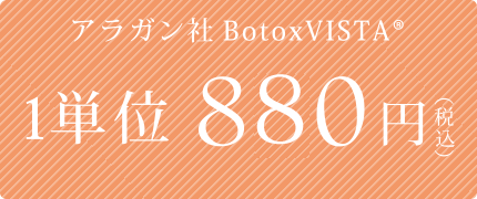 1単位800円